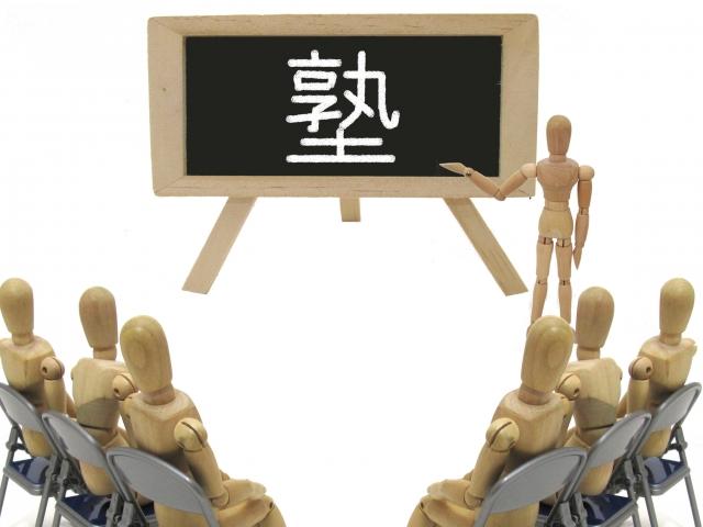 柏原市堅下駅の地域密着学習塾CAD 塾説明会
